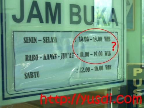 foto milik: yusdi.com