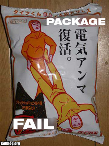 fail-owned-doritos-fail