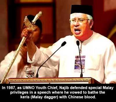 keris dicuri malaysia