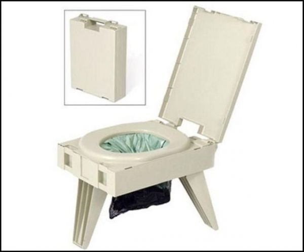 toilet-lipat